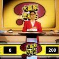 boehmermann-gegen-raab_feat