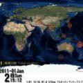 erdbeben-2011_feat