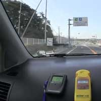 inside-report-fukushima-evacuation-zone_feat